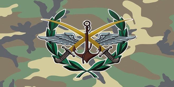 القيادة العامة للجيش تدعو أهالي مسكنة ودير حافر ومحيطهما للعودة إلى منازلهم