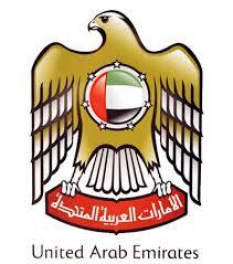 """الإمارات و""""إسرائيل"""".. شراكة استراتيجية"""