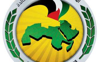 في «مشكلة الفكر العربي» المعاصر