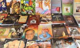 هيئة الكتاب تطلق نافذة لبيع الكتب بمجمع دمر