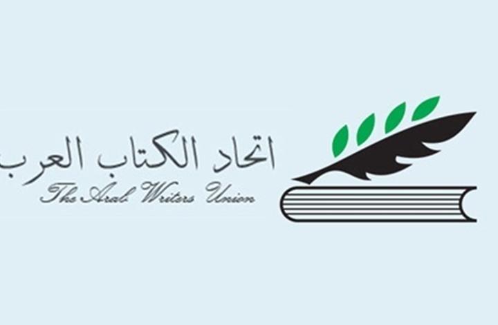 """""""الحرب على سورية أسئلة السياسي والثقافي"""" في ندوة فكرية"""