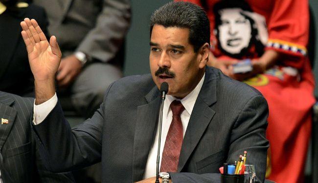 """مادورو يدعو لحوار إقليمي  """"ألبا"""": الجمعية التأسيسية الفنزويلية قرار سيادي"""