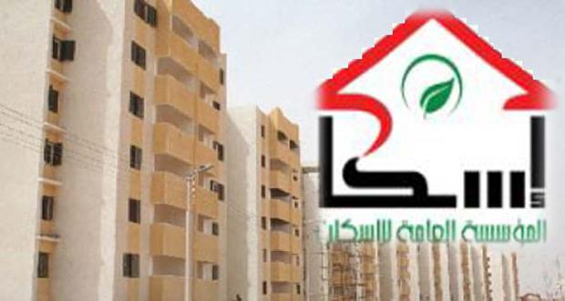 المؤسسة العامة للإسكان تدخل على خط إعمار حلب بتخصيص (1739) مسكناً من أصل (6055) لمكتتبين في مختلف المحافظات