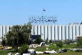"""""""المشروع الوطني للإصلاح الإداري""""  في ملتقى البعث للحوار بجامعة تشرين"""