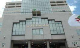 انخفاض احتياطي الجزائر الأجنبي إلى 108 مليارات