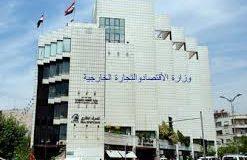 وزير الاقتصاد يضع التكامل بين سورية ولبنان ضمن سياقه التاريخي..ويبيّن أن صادراتنا وصلت إلى 80 دولة خلال عام واحد