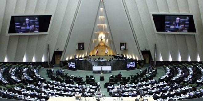 الشورى الإيراني يصادق على الخطوط العريضة لمشروع قانون يواجه الإجراءات الأمريكية ضد بلاده