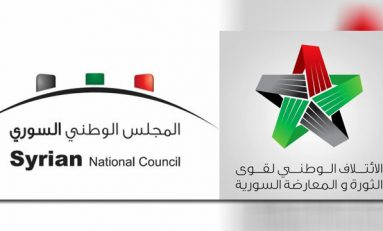 المعارضة الوطنية السورية