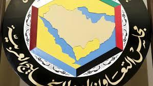 """""""التعاون الخليجي"""".. بين الممكن والمستحيل"""