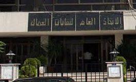 الاتحاد التونسي للشغل.. للتعجيل بإعادة العلاقات