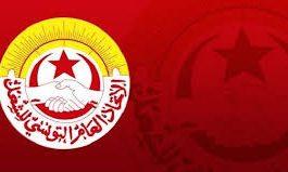 """.. وعمال تونس في """"الكابلات"""""""