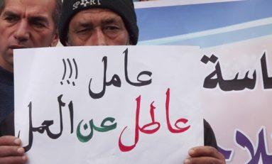 ارتفاع معدل البطالة في المغرب