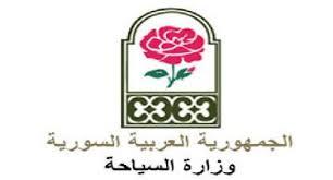 وزارة السياحة تتيح لخريجي عدد من الكليات  الحصول على دبلومات عالية في العلوم السياحية