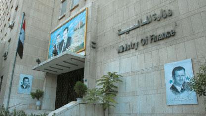 وزارة المالية تنجز مشروعاً تشريعياً لتعديل نسبة المساهمة الوطنية بإعادة الإعمار