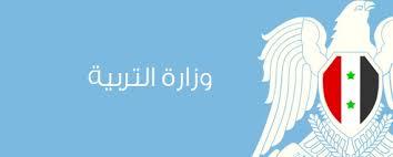 800 ألـــــف  محفظة مدرسية مجانية