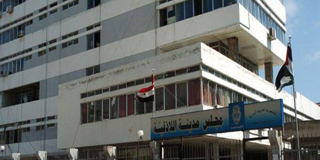 مركز خدمات متكاملة في الأحياء