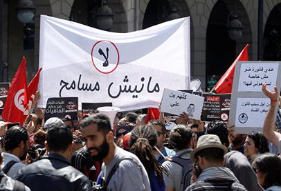 المصادقة على قانون المصالحة يفاقم الانقسامات السياسية في تونس