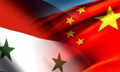 مباحثات سورية صينية لتعزيز العلاقات البرلمانية