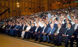 برعاية السيدة أسماء الأسد.. الاحتفال بتخريج الدفعة الثانية من طلاب البرامج الأكاديمية