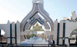تسعة مراكز لمفاضلة جامعة البعث