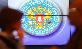 الانتخابات الرئاسية الروسية في 18 آذار القادم