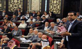 مجلس الشعب يقر رفع الحد الأدنى لرأسمال مكاتب وشركات الصرافة