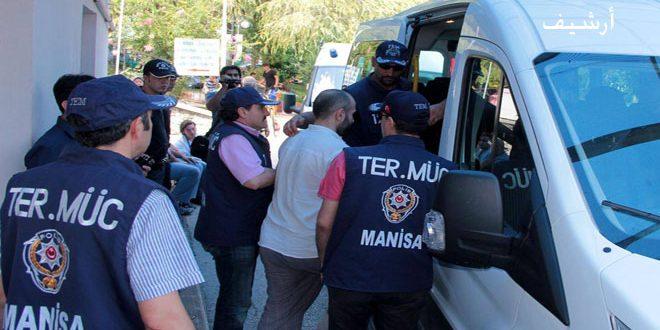 نظام أردوغان يصدر مذكرات اعتقال بحق 63 شخصاً