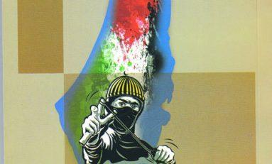 «طيرة حيفا» الديوان الأول للدكتور محمود البطل