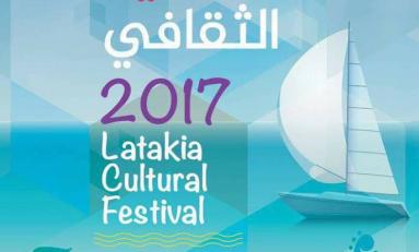 عروض فنية متنوعة  في مهرجان اللاذقية الثقافي