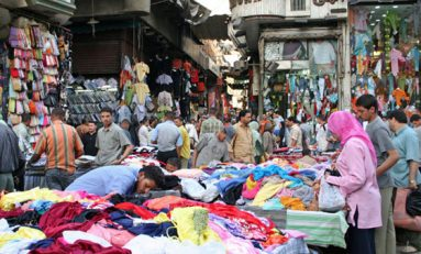 العيد في درعا.. محــاولات لاســــتعادة البهجــــــة                                        وإصــرار على تجــاوز التحديـات
