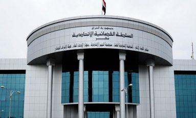 المحكمة الاتحادية في العراق: لإجراء الانتخابات في موعدها