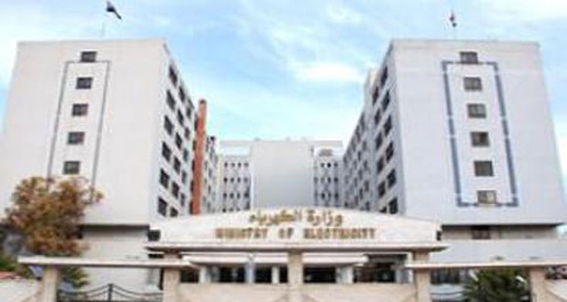 وزارة الكهرباء تعيد التوازن السعري لمشاريعها الخاسرة