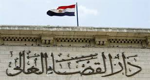 القضاء المصري يقول كلمته في قضية خلية الجيزة الإرهابية