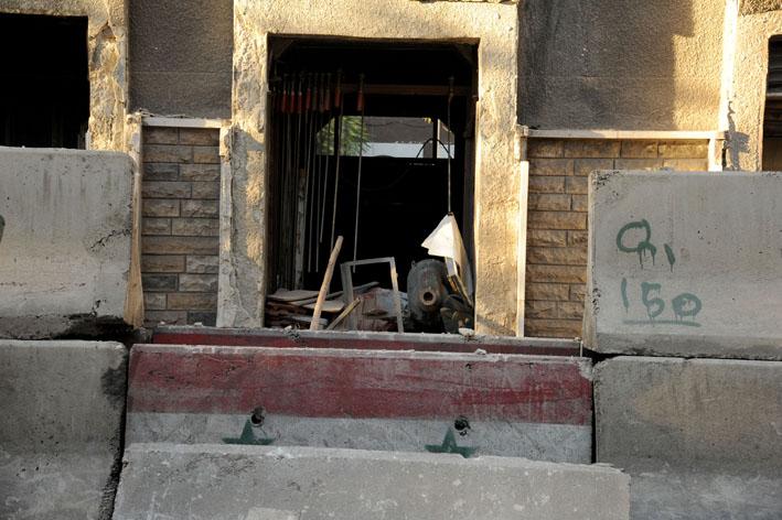 """احباط محاولة إرهابية لاقتحام مبنى قيادة شرطة دمشق  قواتنا الباسلة تسيطر على نقاط مهمّة شرق الفرات وتسقط طائرتي استطلاع لـ """"داعش"""" في دير الزور"""