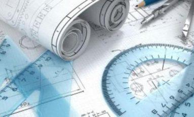 انطلاق المنتدى الثاني للعلوم الهندسية