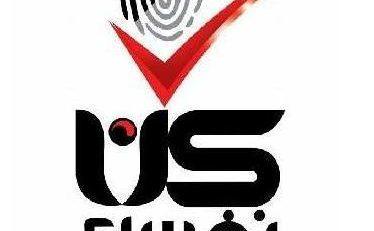 """انطلاق منتدى """"جودة التعليم في سورية.. المصير وخيارات الإنقاذ"""""""
