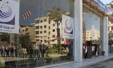 5 مليار ليرة مبيعات فرع السورية للتجارة بريف دمشق