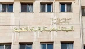 """هيئة """"الرقابة والتفتيش"""" تتهم وزارة """"الأشغال العامة"""" بالتقصير…والأخيرة تعد ببناء أكثر من 728 ألف شقة سكنية"""