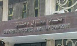 دورة إعلامية لنقابيي دمشق