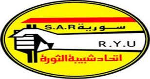 """""""مضامين كلمة الرئيس الأسد في الملتقى القومي العربي"""" في ندوة بحماة"""