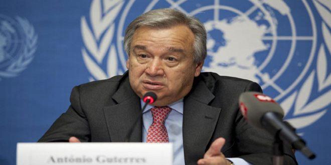 غوتيريس: اجتماعات أستانا لعبت دوراً إيجابياً لحل الأزمة في سورية