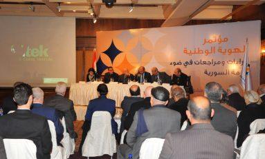 الهوية الوطنية محور مؤتمر مركز «مداد » للأبحاث والدراسات
