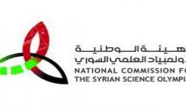 السبت.. اختبارات الأولمبياد العلمي النهائية