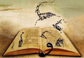 الشعر في أدب وادي الرافدين ملحمة جلجامش أنموذجاً