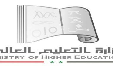 تعاون تعليمي مع لبنان
