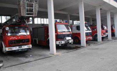 مركز إطفاء الوعر في الخدمة