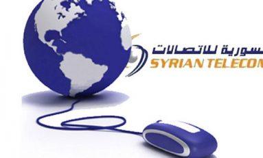 الاتصالات تعلن عودة العمل بالكابل البحري بين طرطوس والاسكندرية