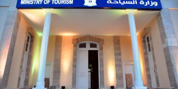 وزارة السياحة تطلق مشروع بوسيدون السياحي