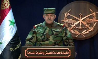 القيادة العامة للجيش تعلن تحرير مطار أبو الضهور العسكري