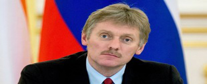 بيسكوف: ترتيبات عقد مؤتمر الحوار الوطني السوري في سوتشي جارية بلقاءات بين الخبراء
